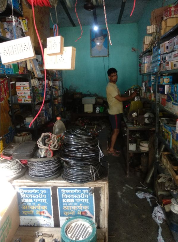 ANIL ELECTRICAL