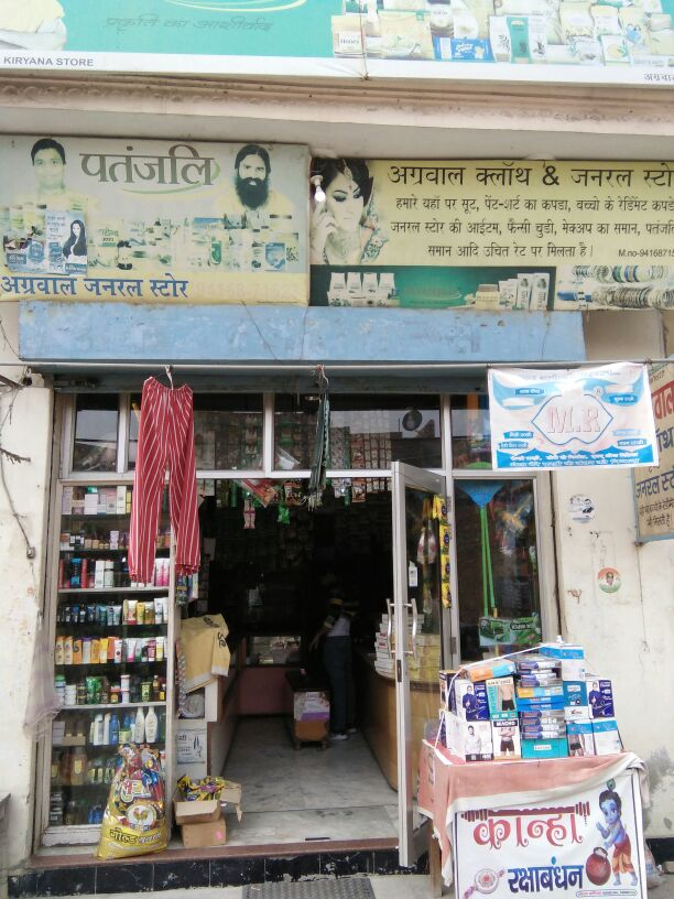 AGGARWAL CLOTH AND GENERAL STORE