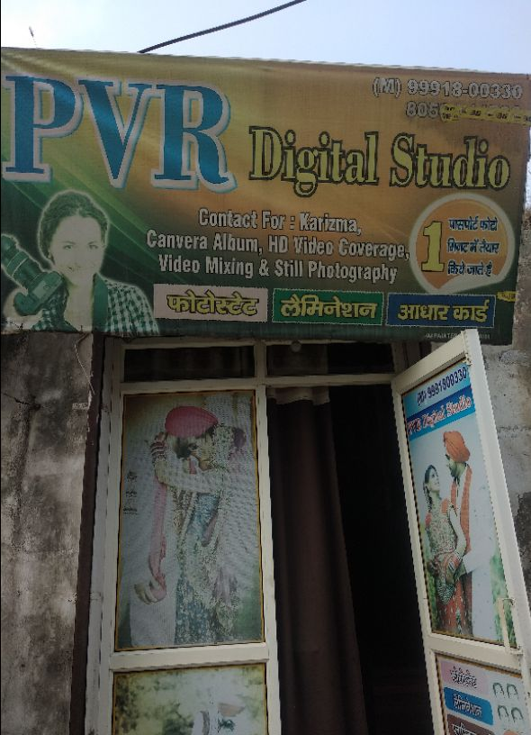 PVR DIGITAL STUDIO