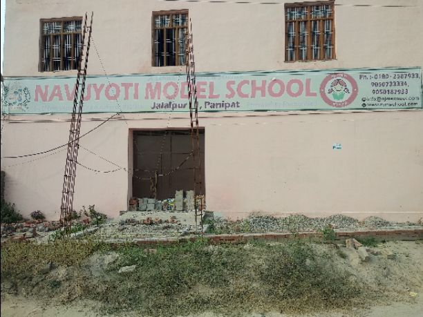 NAV JYOTI MODEL SCHOOL