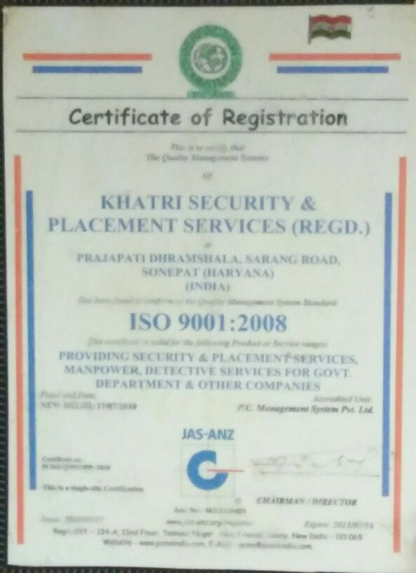 KHATRI SECURITI AND PLACMENT SERVICE