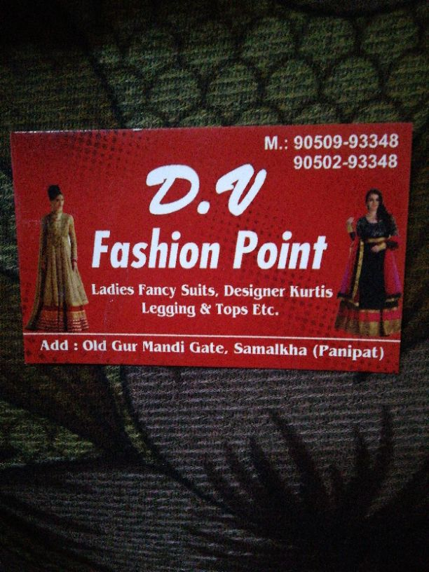 D V FASHION POINT