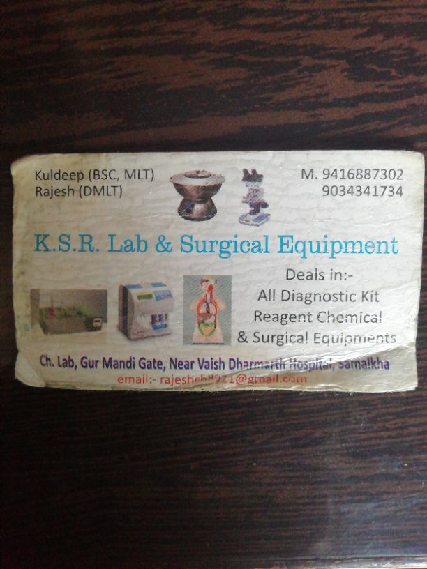K S R LAB AND SURGICAL EQUIPMENT