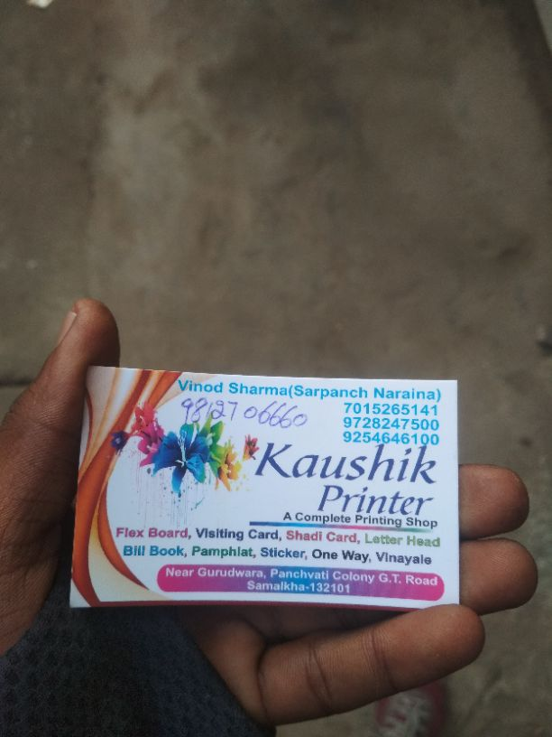 KAUSHIK PRINTER