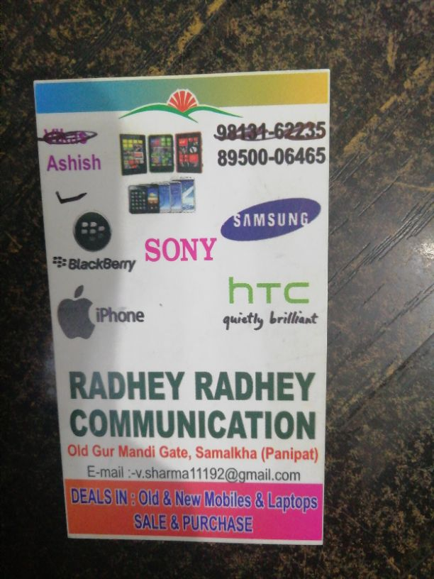 RADHEY RADHEY COMMUNICATION