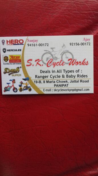 S K CYCLE WORKS