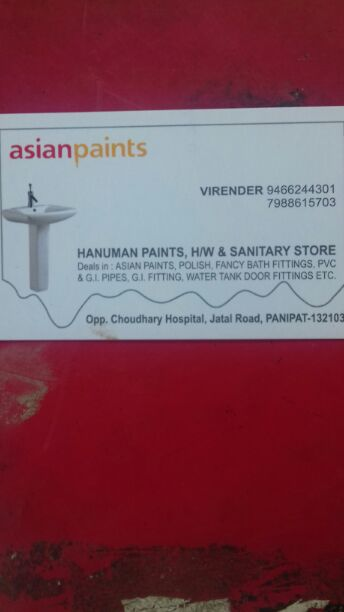 HANUMAN PAINTS HARDWARE AND SANITARY STORE