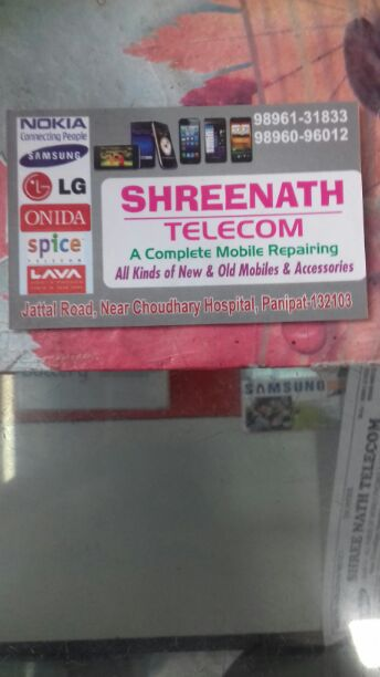 SHREENATH TELECOM