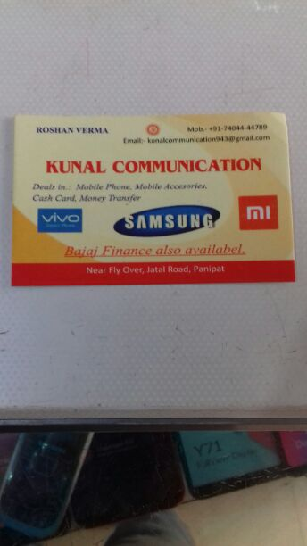 KUNAL COMMUNICATION
