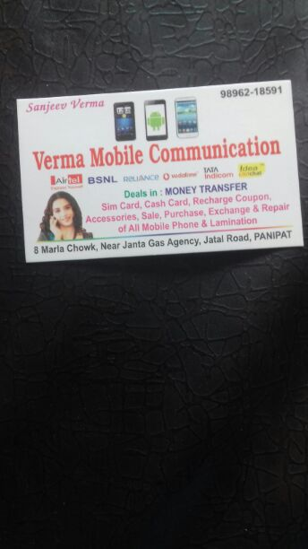 VERMA MOBILE COMMUNICATION