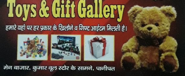 TOYS AND GIFT GALLERY