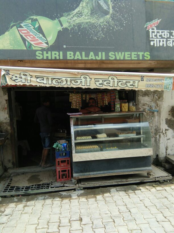 SHREE BALA JI SWEETS