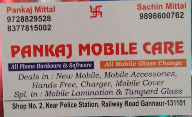 PANKAJ MOBILE CARE