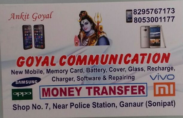 GOYAL COMMUNICATION