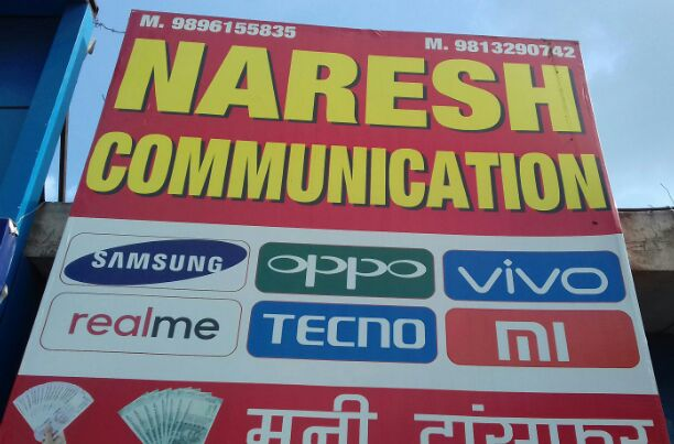 NARESH COMMUNICATION