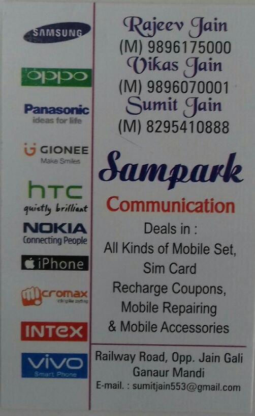 SAMPARK COMMUNICATION