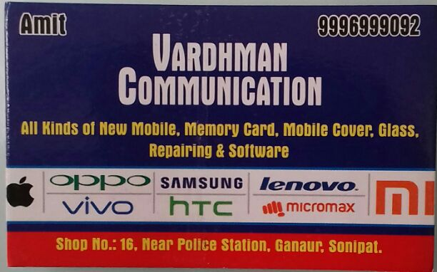 VARDHMAN COMMUNICATION