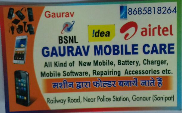 GAURAV MOBILE CARE