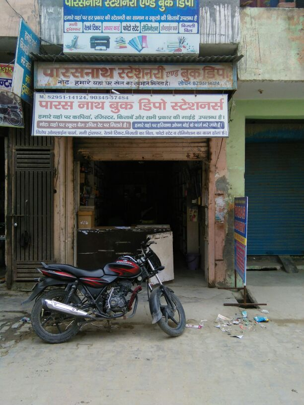 PARASNATH BOOK DEPOT AND STATIONERY