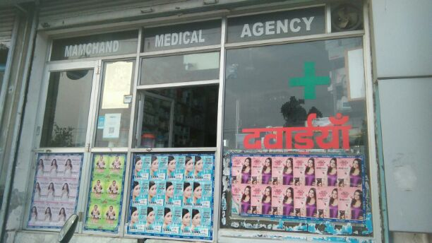 MAMCHAND MEDICAL AGENCY
