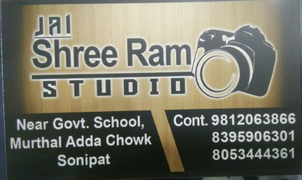 JAI SHREE RAM STUDIO (SRJ PRODUCTION)