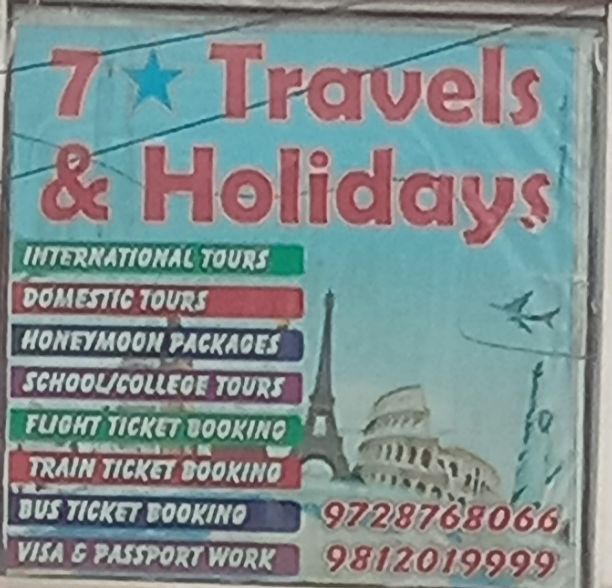 7 STAR TRAVELS AND HOLIDAYS