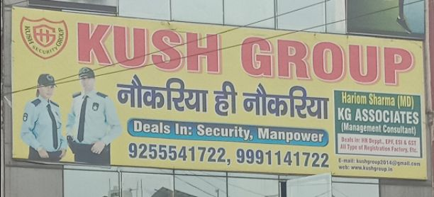 KUSH GROUP