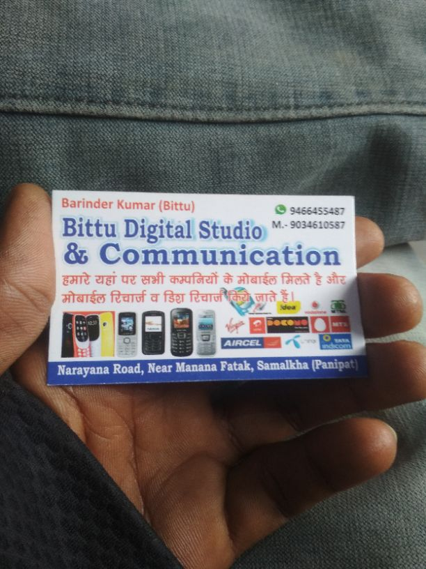 BITTU DIGITAL STUDIO