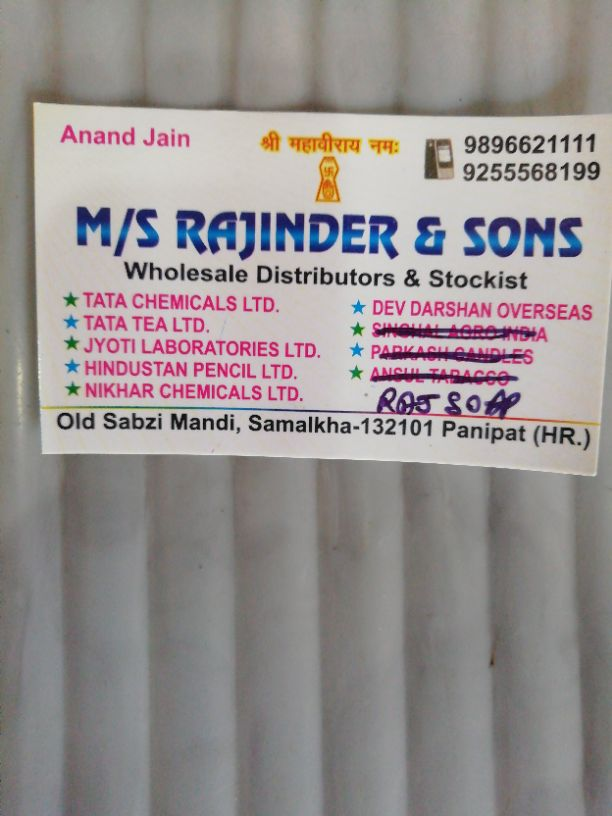 MS RAJINDER AND SONS