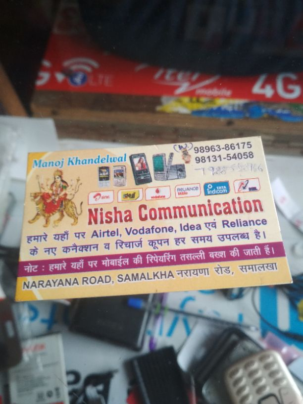 NISHA COMMUNICATION