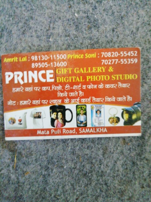 Prince Gift Gallery And Digital Photo Studio