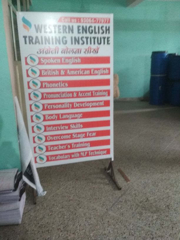 WESTERN ENGLISH TRAINING INSTITUTE