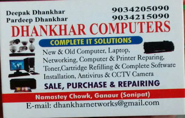 DHANKHAR COMPUTERS