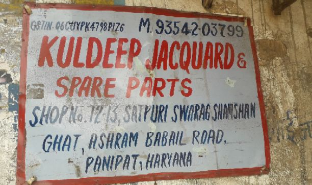 KULDEEP JACQUARDS AND SPARE PARTS