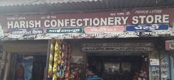 HARISH CONFECTIONERY STORE