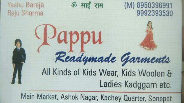 PAPPU READYMADE GARMENTS