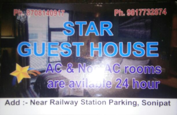 STAR GUEST HOUSE