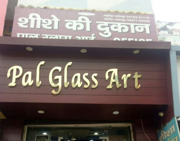 PAL GLASS ART