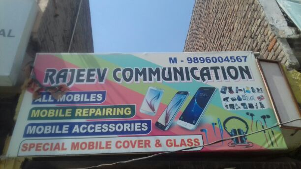 RAJEEV COMMUNICATION