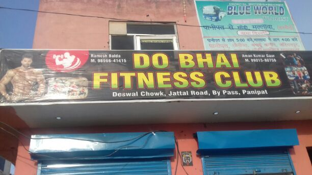 DO BHAI FITNESS CLUB
