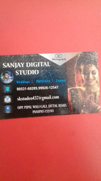 SANJAY DIGITAL STUDIO
