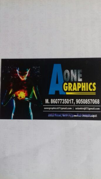 AONE GRAPHICS