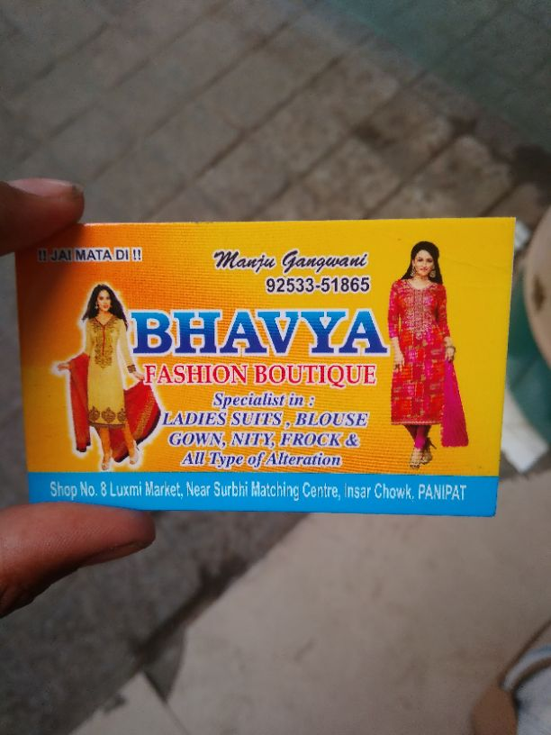 BHAVYA FASHION BOUTIQUE