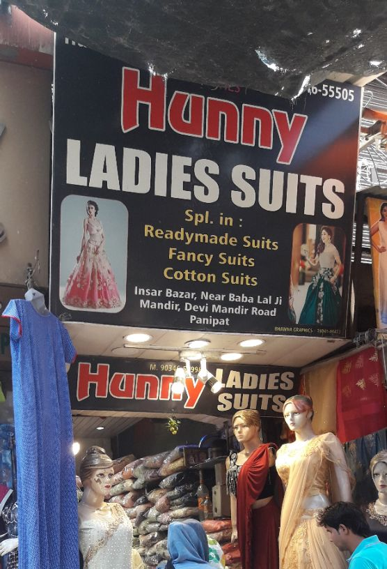 HUNNY LADIES SUITS