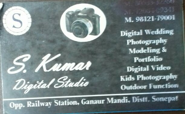 S KUMAR DIGITAL STUDIO