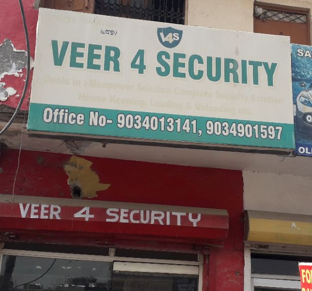 VEER 4 SECURITY