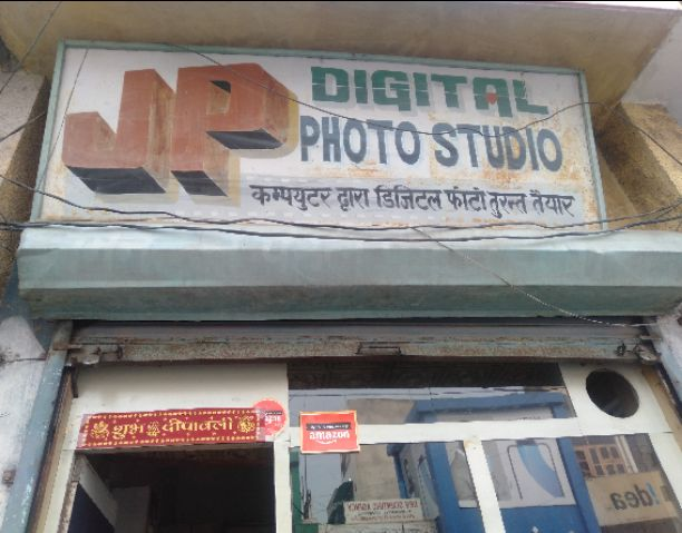 JP DIGITAL PHOTO STUDIO