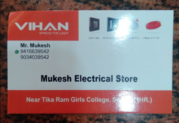 MUKESH ELECTRICAL STORE