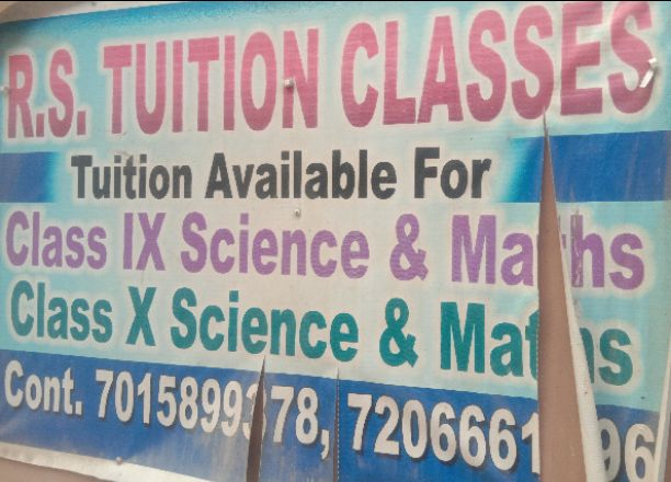 R S Tuition Classes