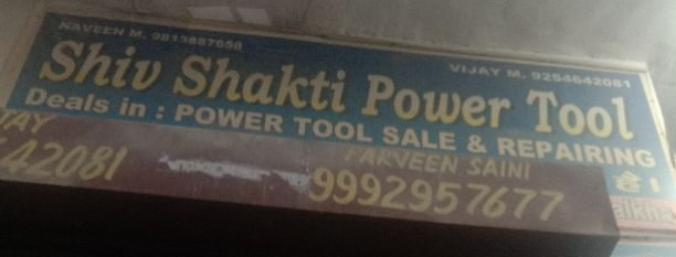 Shiv Shakti Power Tools